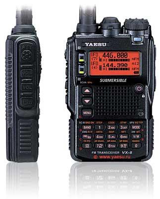 Продам радиостанция VX-8DR