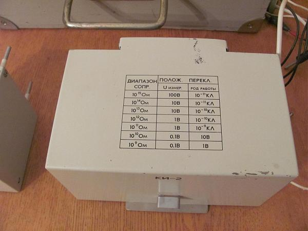 Продам Камера измерительная КИ1 , КИ2