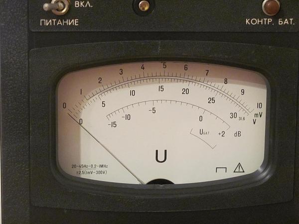 Продам Вольтметр В3-55А