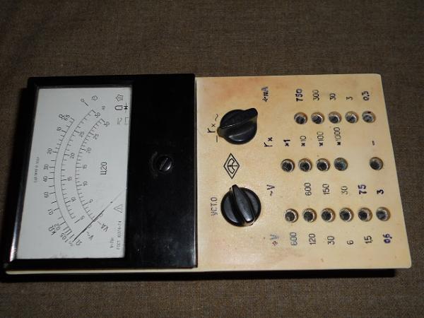 Продам ц4312 , ц20-05
