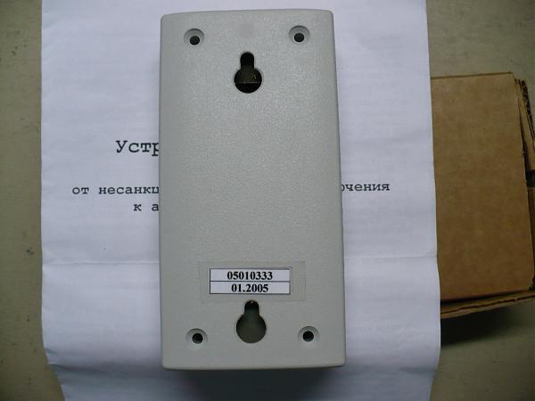 Продам Устройство защиты телефонной линии узл1-1