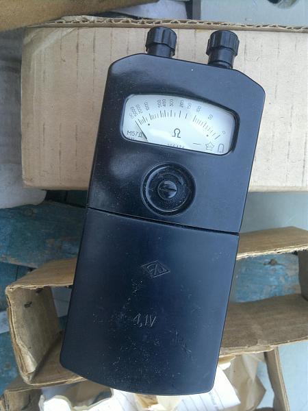 Продам  Карманный омметр М57Д