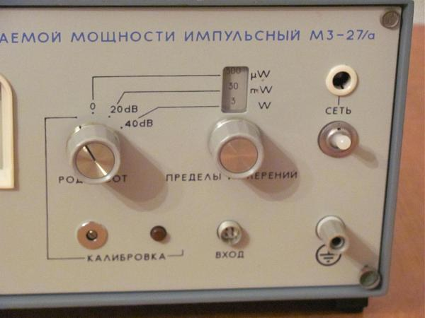 Продам Ваттметр М3-27А