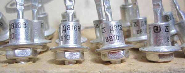 Продам стабилитроны Д815Е,Д816А,Д816В,