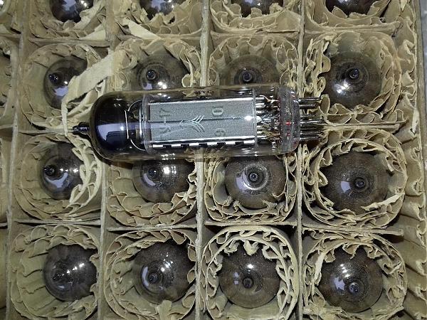 Продам Лампы ГУ-17
