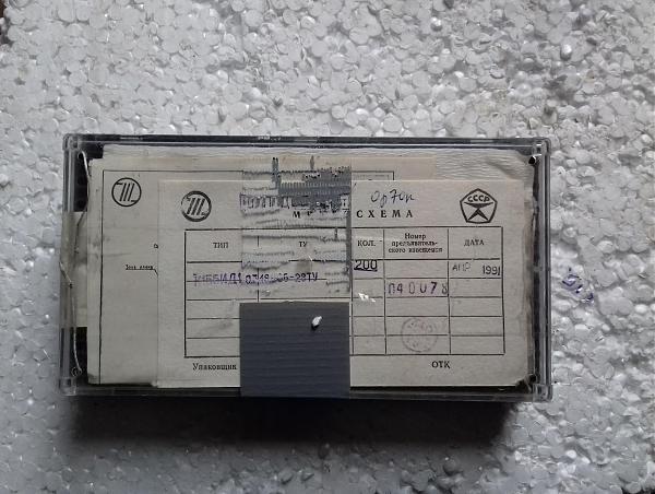 Продам Микросхемы К155ИД1