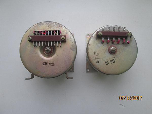 Продам Тор. 2Г4.709.006 и2Г4.709.004
