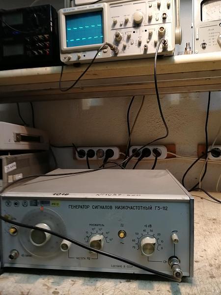 Продам Г3-112 генератор сигналов НЧ