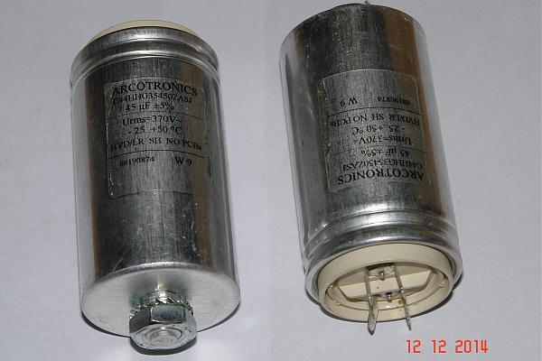 Продам конденсаторы Dielektrol 45мф 600 воль