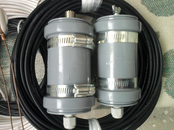 Продам Комплект для проволочных антенн