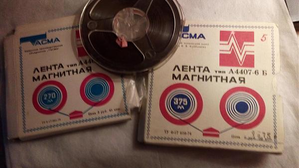 Продам Ленты магнитные бобинных магнитофонов