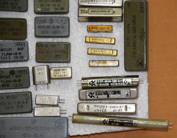Продам эмф, кварцы и кварцевые фильтры.