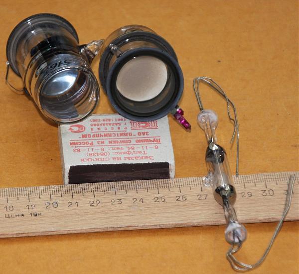 Продам фотоэлементы ф-17. и ф-23. и кварцевая лампа