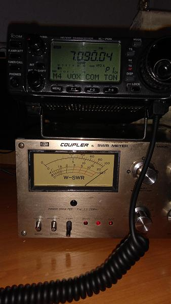 Продам  icom 706 (японец без букв)