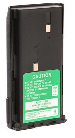 Продам Аккумуляторная батарея KNB-15H