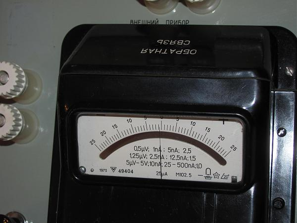 Продам Микровольтнаноамперметр Р325