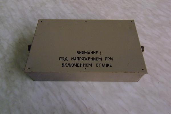 Продам Сетевой трёхфазный фильтр ФП-1