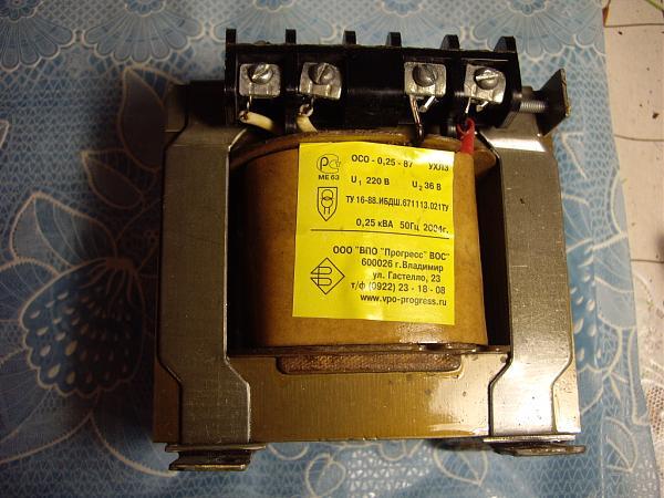Продам Трансформатор ОСО-0,25-87