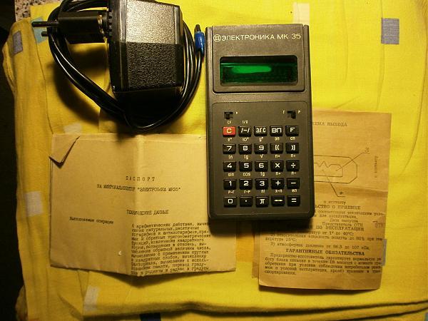 Продам электронно-счетные калькуляторы