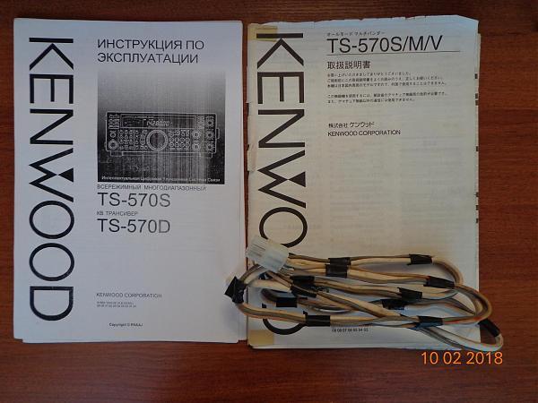 Продам Kenwood TS-570 s
