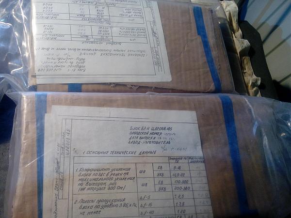 Продам р-160 п блоки новые зип