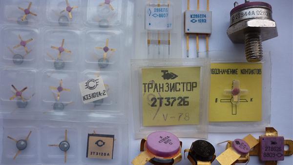 Продам Транзистор 2Т948А и др