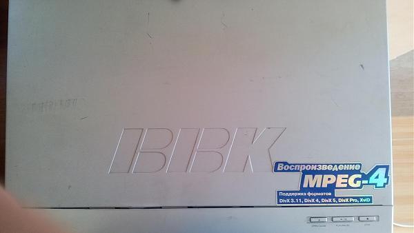 Продам Проигрыватель BBK DV314S