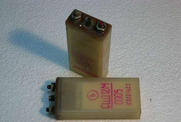 Продам Серебренно- Цинковые аккумуляторы