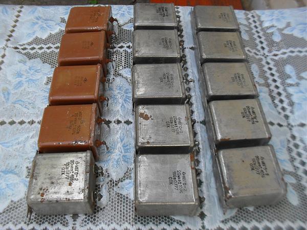 Продам  Конденсаторы КБГ-МН, К40У-9,К40П-2,К73-16 и други