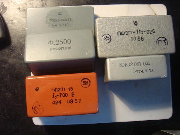 Продам ЭМФ, Кварцевые фильтры