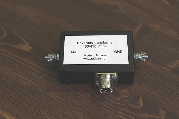 Продам Трансформатор 450/50 Ом для RX антенн