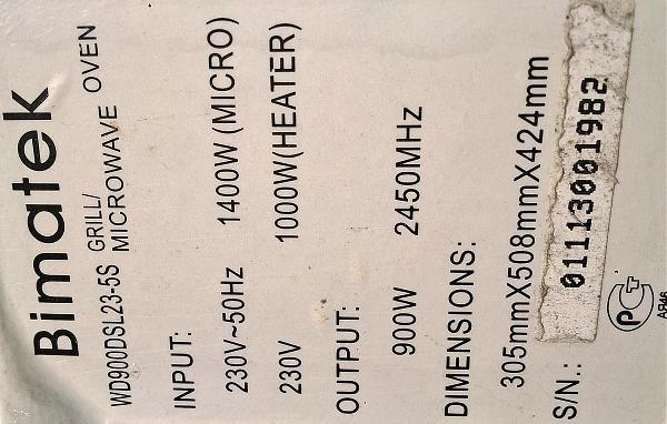 Продам Микроволновая печь с грилем.