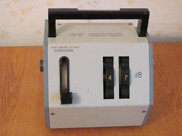Продам Аттенюатор 0-59Дб 50Ом