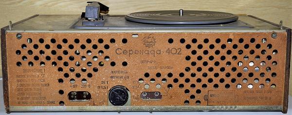 Продам Радиоприемник Серенада-402