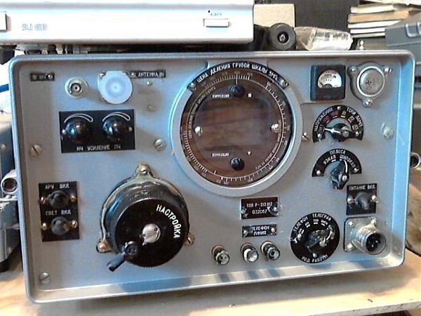 Куплю к р-809м2 антенна.гарнитур.тех .описание.к р-313м2