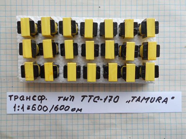 Продам Согласующий  звуковой трансформатор 600ом/600ом