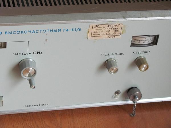 Продам Генератор Г4-111 /Б