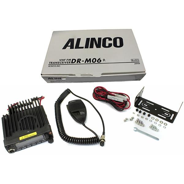 Продам Alinco DR-M06R