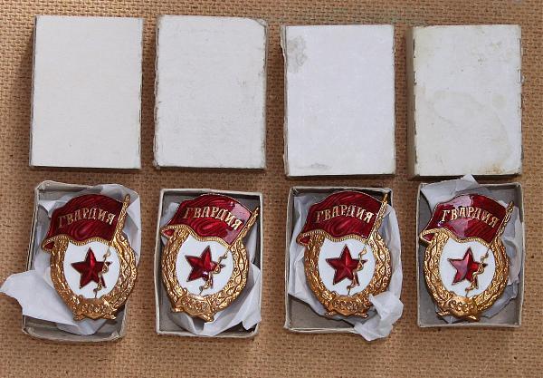 Продам нагрудный знак гвардия (1980год).
