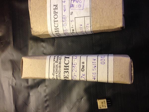 Продам Резисторы СП5-2ВБ-0,5Вт, 4,7 кОм