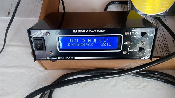 Продам Мощемер РМ-5 кВт