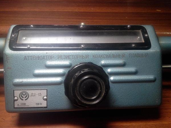 Продам Аттенюатор переменный Д2-13
