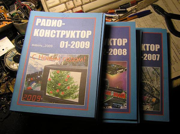 Продам журналы радио(подщивки!)