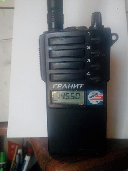 Продам Гранит Р33П-1 Профессиональная VHF-радиостанция.