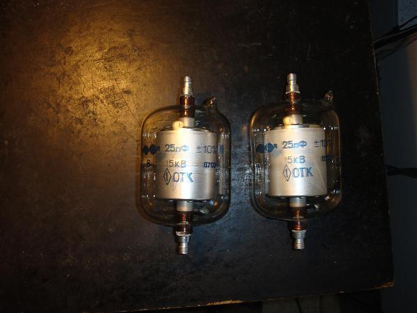 Продам вакуумные и переменные конденсаторы