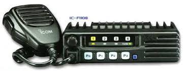 Продам Icom IC-F111S