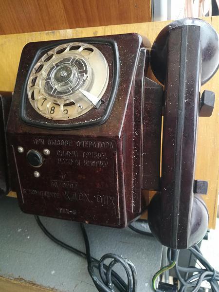 Продам ретро телефон ТАХ-Б