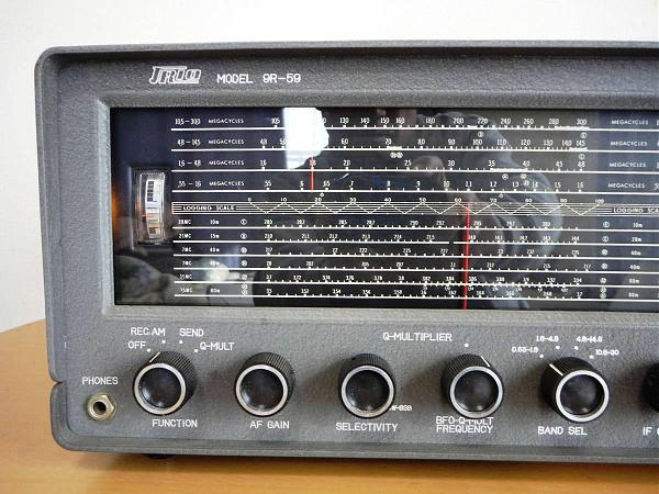 Продам Trio 9R-59. СОСТОЯНИЕ
