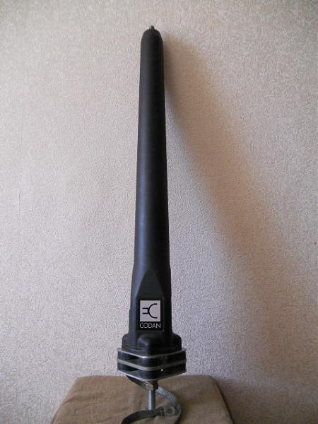 Продам КВ антенна CODAN type 9350