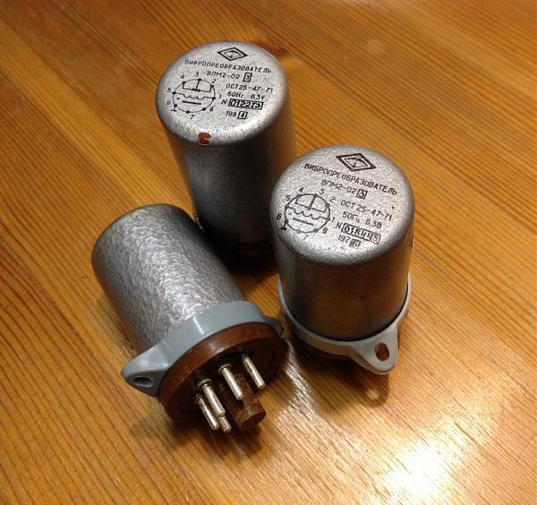 Продам Вибропреобразователь впм2-02. 50Гц, 6,3В